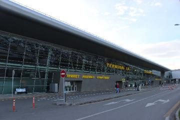 "International Airport ""Kazan"""