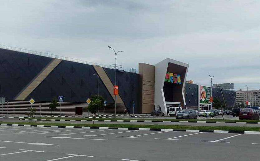 Shopping center «Mega»